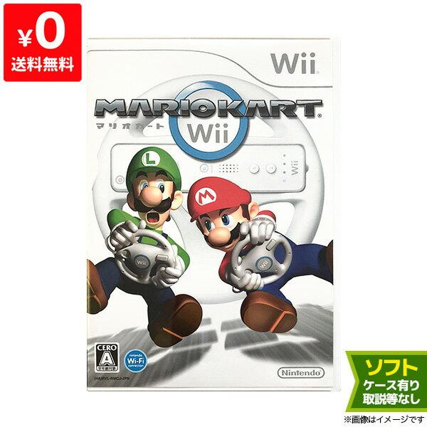 Wii ウィー マリオカートWii マリカー ソフト単品 ニンテンドー 任天堂 Nintendo 【中古】 4902370516463 送料無料