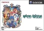ゲームキューブ GC バテン・カイトス 終わらない翼と失われた海 ソフト GAMECUBE ニンテンドー 任天堂 Nintendo 中古 4907892072077 送料無料