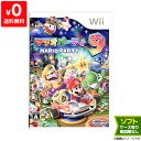 Wii ウィー マリオパーティ9 ソフト ニンテンドー 任天堂 Nintendo 中古 4902370519402 送料無料 【中古】