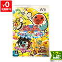 Wii ウィー 太鼓の達人Wii みんなでパーティ 3代目 ソフト単品 ニンテンドー 任天堂 Nintendo 【中古】 4582224497539…