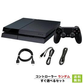 PS4 本体 ジェット・ブラック CUH-1200AB01 500GB プレステ4 プレイステーション4 PlayStation4 SONY すぐ遊べるセット 純正 コントローラー ランダム【中古】