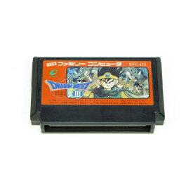 ファミコン ドラゴンクエストIII ドラクエ3 ソフト ソフトのみ FC ニンテンドー 任天堂 NINTENDO 4988601002059 【中古】