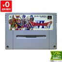 スーパーファミコン スーファミ ドラゴンクエスト6 ドラクエ6 幻の大地 ソフト SFC ニンテンドー 任天堂 NINTENDO 【…