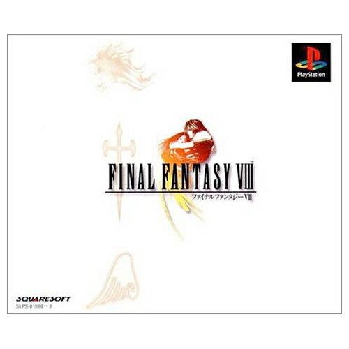 PS ファイナルファンタジーVIII FF8 ソフト プレステ プレイステーション PlayStation SONY 中古 4961012987054 送料無料