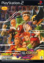 PS2 MARVEL VS. CAPCOM2 New Age of Heroes (Playstation2) プレステ2 PlayStation2 ソフト 中古 4976219754811 送料…
