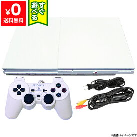 PS2 プレステ2 プレイステーション2 セラミック・ホワイト (SCPH-90000CW) 本体 すぐ遊べるセット コントローラー付き PlayStation2 SONY ソニー 中古 4948872411653 送料無料 【中古】