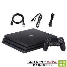 PS4 プレステ4 プレイステーション4 Pro ジェット・ブラック 1TB (CUH-7100BB01) 本体 すぐ遊べるセット 純正 コントローラー ランダムPlayStation4 SONY 4948872414487 【中古】