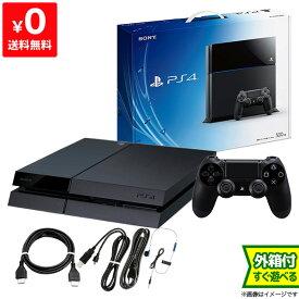 PS4 プレステ4 プレイステーション4 本体 500GB ジェット・ブラック CUH-1000AB01 完品 PlayStation4 SONY ソニー 4948872413756 【中古】