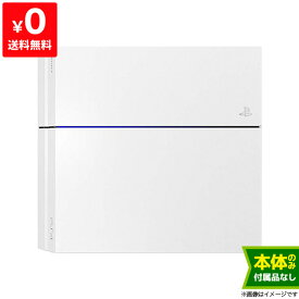 PS4 プレステ4 プレイステーション4 本体 500GB グレイシャー・ホワイト CUH-1200AB02 PlayStation4 SONY ソニー 4948872414036 【中古】