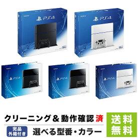 PS4 プレステ4 プレイステーション4 本体 500GB ジェット・ブラック CUH-1100AB01 完品 PlayStation4 SONY ソニー 4948872413848 【中古】