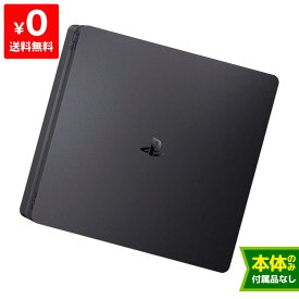 PS4 プレステ4 プレイステーション4 ジェット・ブラック 500GB(CUH-2000AB01) 本体のみ 本体単品 PlayStation4 SONY ソニー 4948872414234 【中古】
