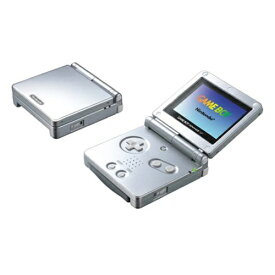 GBASP ゲームボーイアドバンスSP ゲームボーイアドバンスSP プラチナシルバー 本体のみ 本体単品 Nintendo 任天堂 ニンテンドー 4902370506341 【中古】