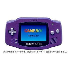 GBA ゲームボーイアドバンス ゲームボーイアドバンス バイオレット 本体のみ 本体単品 Nintendo 任天堂 ニンテンドー 4902370505269 【中古】