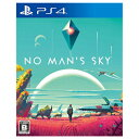 PS4 プレステ4 No Man's Sky(特典なし) ソフト ケースあり PlayStation4 SONY ソニー 中古 4948872320122 送料無料 …