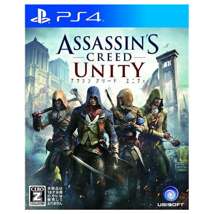 PS4 プレステ4 アサシン クリード ユニティ ソフト ケースあり PlayStation4 SONY ソニー 「CERO区分_Z相当」 4949244003506 【中古】