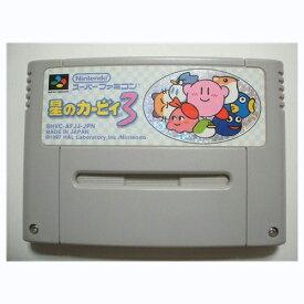 スーファミ スーパーファミコン 星のカービィ 3 ソフトのみ ソフト単品 Nintendo 任天堂 ニンテンドー 中古 4902370503180 送料無料 【中古】