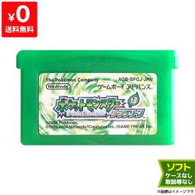 GBA ゲームボーイアドバンス ポケットモンスター リーフグリーン ソフトのみ ソフト単品 Nintendo 任天堂 ニンテンドー 4902370512700 【中古】