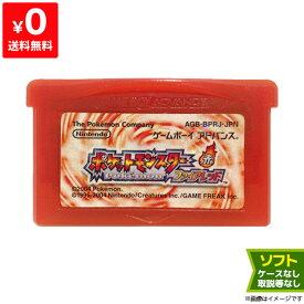 GBA ゲームボーイアドバンス ソフトのみ ポケットモンスター ファイアレッド ADVANCE 箱取説なし Nintendo 任天堂 ニンテンドー 【中古】
