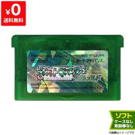 GBA ポケットモンスター エメラルド ポケモン ソフトのみ ゲームボーイアドバンス Nintendo 任天堂 ニンテンドー 4902370512717 【中古】