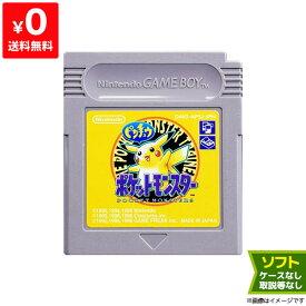 GBC ゲームボーイカラー ソフトのみ ポケットモンスターピカチュウバージョン ポケモン GAMEBOY 箱取説なし Nintendo 任天堂 ニンテンドー 【中古】