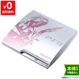 PS3 プレステ3 プレイステーション3 (250GB) FINAL FANTASY XIII LIGHTNING EDITION (CEJH-10008) 本体のみ 本体単品 PlayStation3 SONY ソニー 4948872449595 【中古】