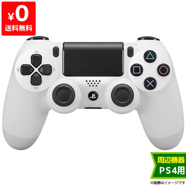 PS4 プレステ4 プレイステーション4 ワイヤレスコントローラー (DUALSHOCK 4) グレイシャー・ホワイト コントローラー PlayStation4 SONY ソニー 中古 4948872413886 送料無料 【中古】