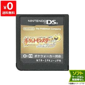 DS ニンテンドーDS ポケットモンスター ハートゴールド(特典無し) ソフト Nintendo 任天堂 ニンテンドー 4902370517897 【中古】