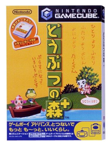 GC ゲームキューブ どうぶつの森+ ソフト Nintendo 任天堂 ニンテンドー 中古 4902370505795 送料無料 【中古】