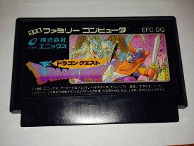 ファミコン ドラゴンクエスト ソフトのみ ソフト単品 Nintendo 任天堂 ニンテンドー 【中古】 4988601001687 送料無料