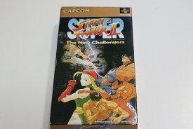 スーファミ スーパーファミコン スーパーストリートファイター2 ソフトのみ ソフト単品 Nintendo 任天堂 ニンテンドー 中古 4976219044813 送料無料 【中古】