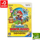 Wii ニンテンドーWii スーパーペーパーマリオ ソフト ケースあり Nintendo 任天堂 ニンテンドー 【中古】 49023705160…