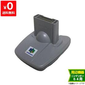 64 ニンテンドー64 64GBパック N64 周辺機器 のみ 【中古】 4902370503593 送料無料