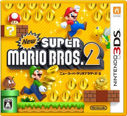 3DS ニンテンドー3DS New スーパーマリオブラザーズ 2 マリブラ2 マリオブラザーズ2 ソフトのみ ソフト単品 Nintendo 任天堂 ニンテンドー 中古 4902370519624 送料無料 【中古】