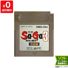 GB ゲームボーイ ソフトのみ サ・ガ3 時空の覇者 サガ3 箱取説なし Nintendo 任天堂 ニンテンドー 【中古】