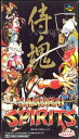 スーファミ スーパーファミコン SFC サムライスピリッツ ソフトのみ ソフト単品 Nintendo 任天堂 ニンテンドー 490488…