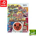 Wii 太鼓の達人Wii 超ごうか版 ソフト ケースあり Nintendo 任天堂 ニンテンドー 【中古】 4582224498246 送料無料