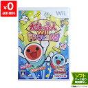 Wii 太鼓の達人Wii ドドーンと2代目! ソフト ケースあり Nintendo 任天堂 ニンテンドー 【中古】 4582224497119 送料…
