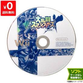 Wii 大乱闘スマッシュブラザーズX スマブラ ソフト のみ Nintendo 任天堂 ニンテンドー 【中古】 4902370516364 送料無料