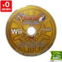 Wii ドラゴンクエスト25周年記念 ファミコン&スーパーファミコン ドラゴンクエストI・II・III ソフト のみ Nintendo …