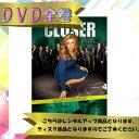 クローザー シーズン4 - 1〜6巻 セット まとめ売り 中古 レンタルアップ