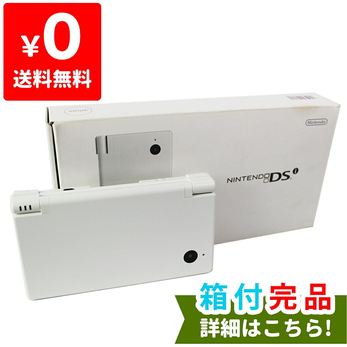 DSi ニンテンドーDSi ホワイト TWL-S-WA 本体 完品 外箱付き Nintendo 任天堂 ニンテンドー 中古 4902370517170 送料無料 【中古】