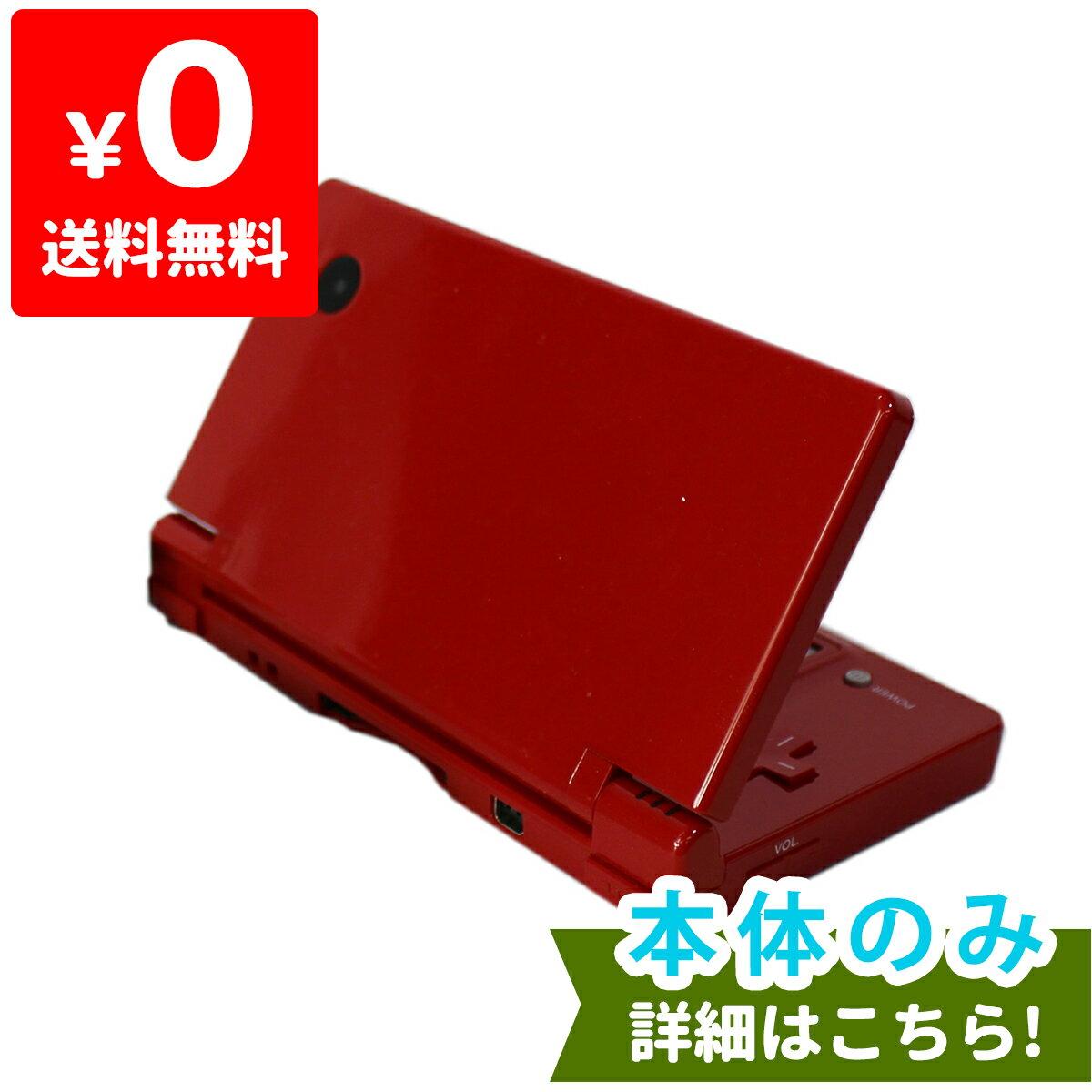 DSi ニンテンドーDsi ニンテンドーDSi レッド 本体のみ 本体単品 Nintendo 任天堂 ニンテンドー 中古 4902370517200 送料無料 【中古】