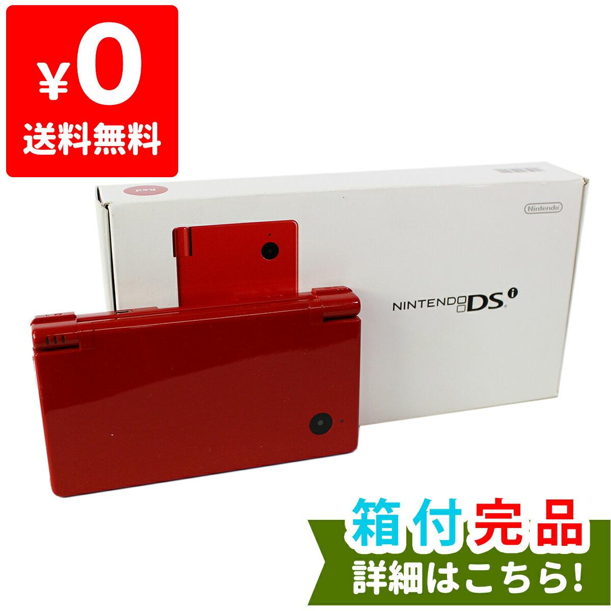 DSi ニンテンドーDSi レッドTWL-S-RA 本体 完品 外箱付き Nintendo 任天堂 ニンテンドー 中古 4902370517200 送料無料 【中古】