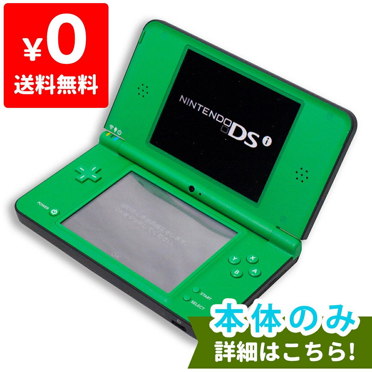 DSiLL ニンテンドーDSi LL グリーンUTL-S-MKA 本体のみ タッチペン付き Nintendo 任天堂 ニンテンドー 中古 4902370518221 送料無料 【中古】