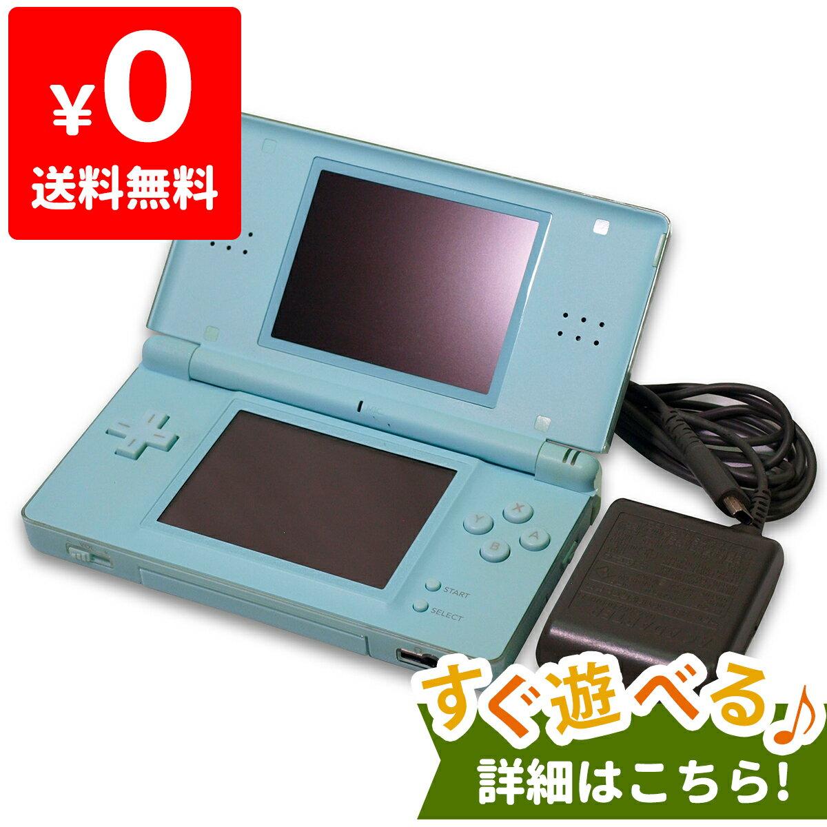 DSライト DSLite 本体 アイスブルー ニンテンドー 任天堂 Nintendo 中古 充電器&タッチペン付き すぐ遊べるセット 4902370512960 送料無料 【中古】