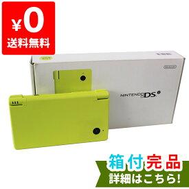 DSi ニンテンドーDSi ライムグリーンTWL-S-LMA 本体 完品 外箱付き Nintendo 任天堂 ニンテンドー 中古 4902370517712 送料無料 【中古】