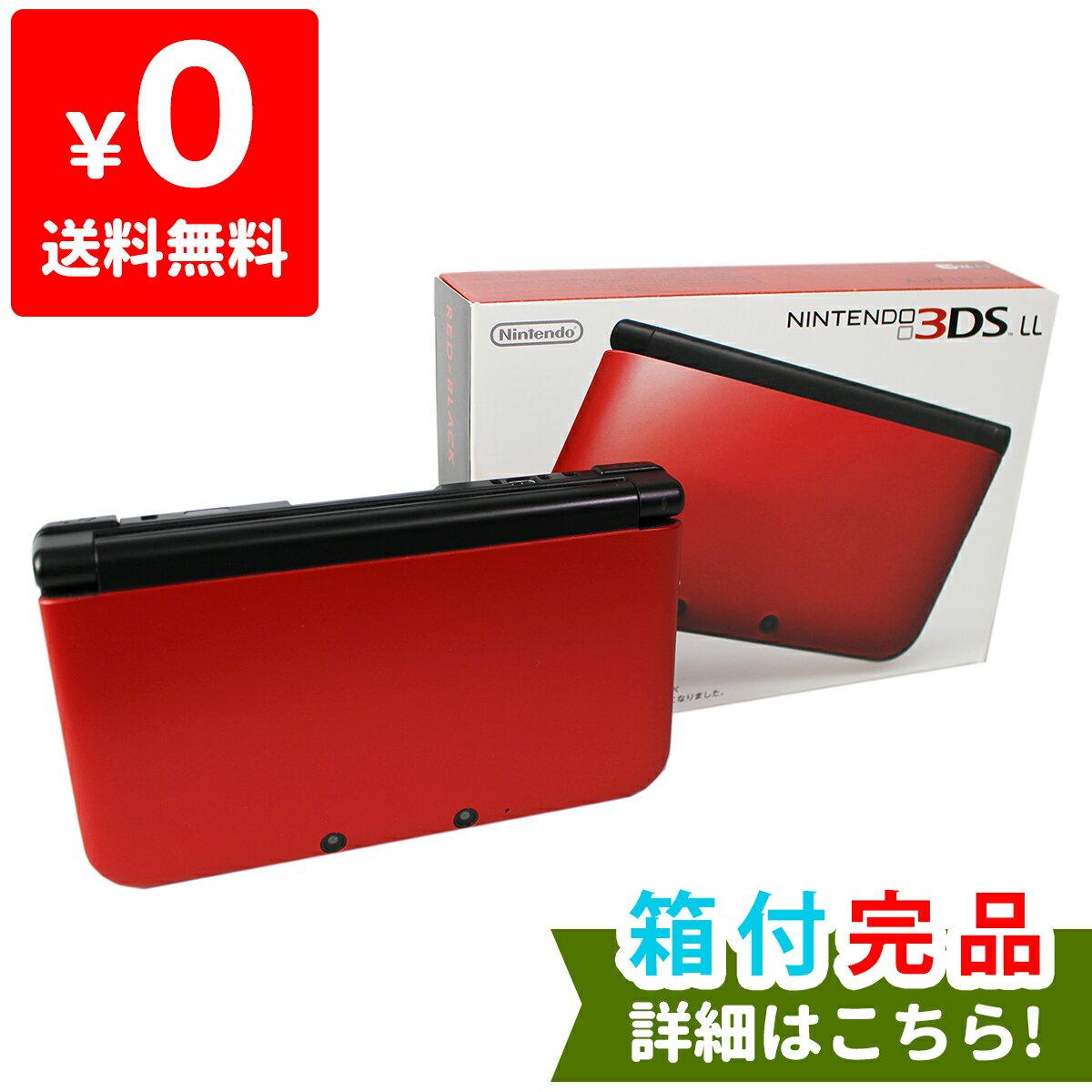 3DSLL ニンテンドー3DS LL レッドXブラック 本体 完品 外箱付き Nintendo 任天堂 ニンテンドー 中古 4902370519549 送料無料 【中古】