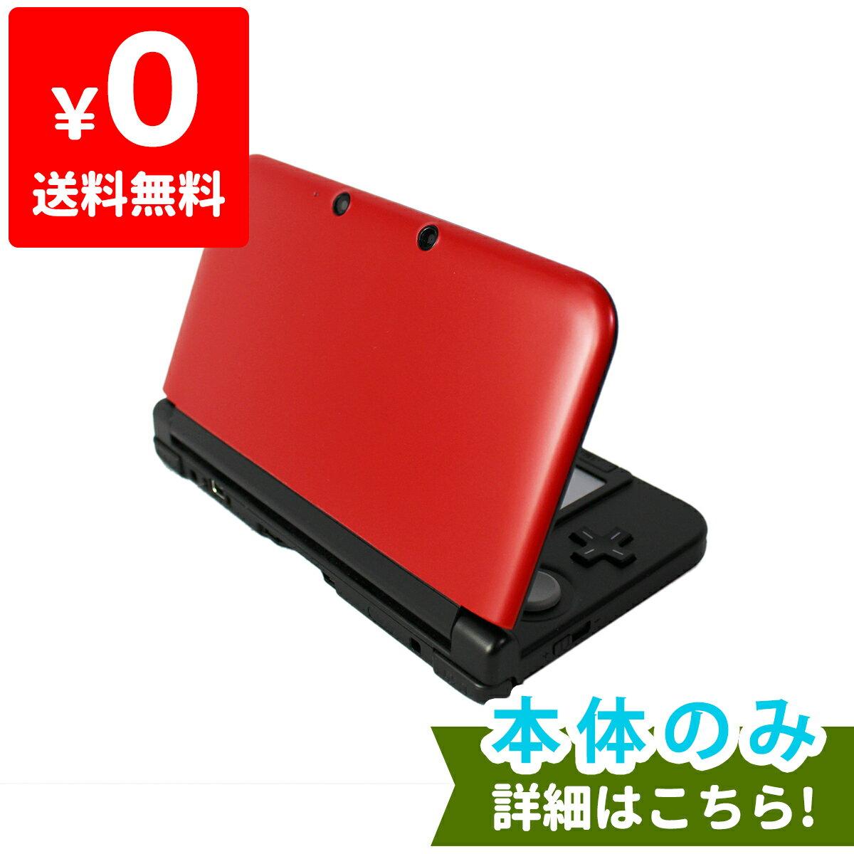 3DSLL ニンテンドー3DS LL レッドXブラック 本体のみ タッチペン付き Nintendo 任天堂 ニンテンドー 中古 4902370519549 送料無料 【中古】