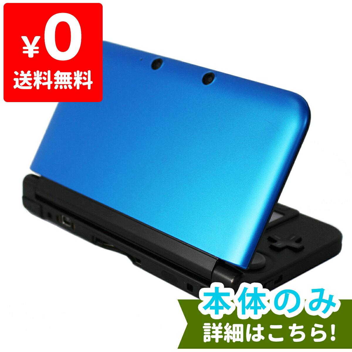 3DSLL ニンテンドー3DS LL ブルーXブラック 本体のみ タッチペン付き Nintendo 任天堂 ニンテンドー 中古 4902370519938 送料無料 【中古】