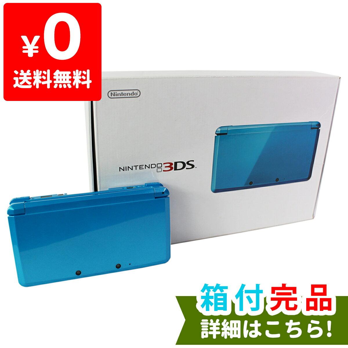 3DS ニンテンドー3DS ライトブルー(CTR-S-BDBA) 本体 完品 外箱付き Nintendo 任天堂 ニンテンドー 中古 4902370520514 送料無料 【中古】
